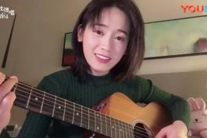 小姐姐郑湫泓吉他弹唱《慢慢喜欢你》,深情温暖