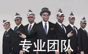 《黑人抬棺》BGM吉他谱_指弹独奏谱_指弹视频_无限延音