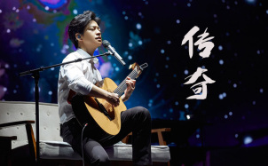 《传奇》吉他谱_李健_吉他弹唱视频演示_山山吉他