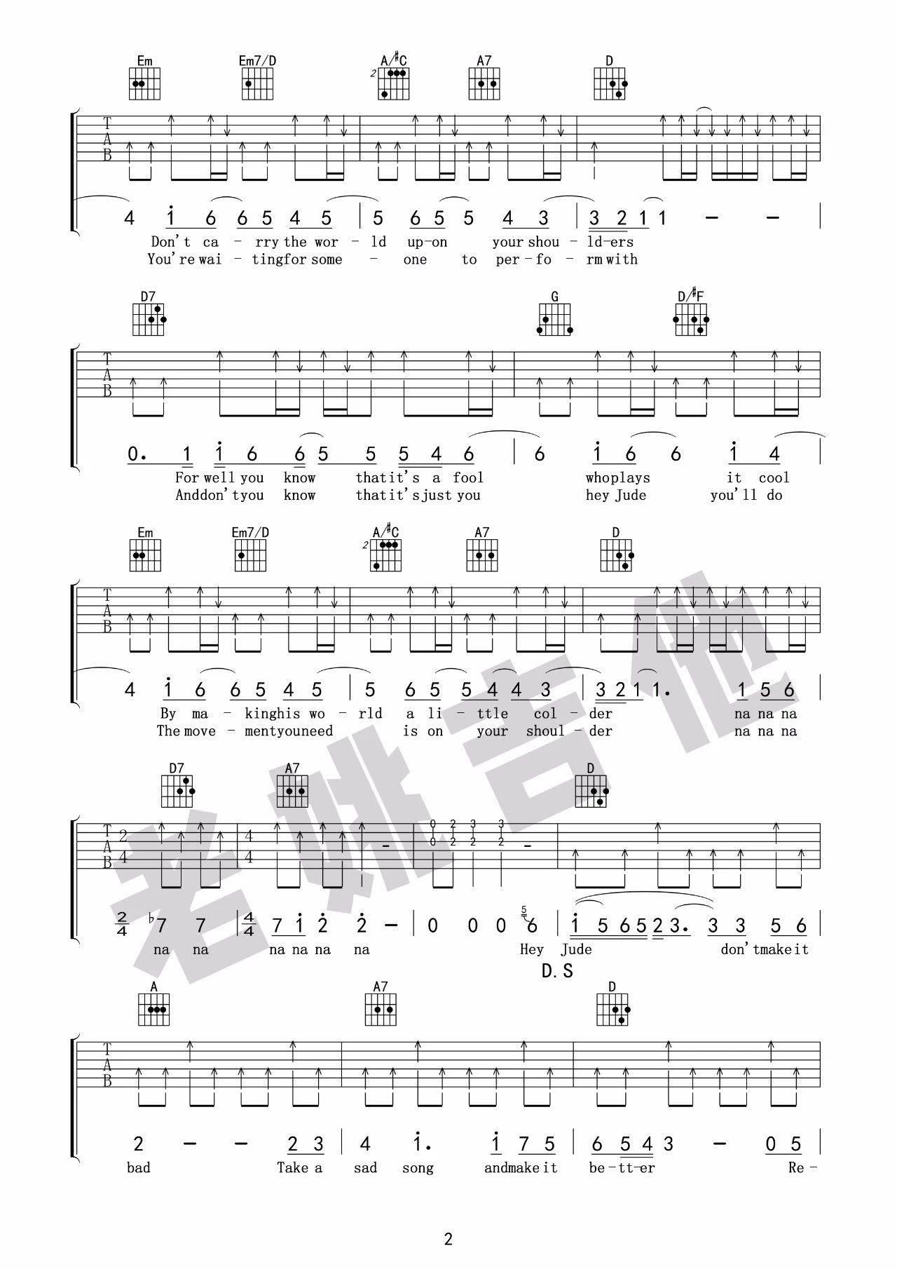 吉他派-老姚吉他-《Hey Jude》吉他谱-2