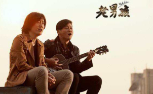 《老男孩》吉他谱_初级练习版_C调弹唱六线谱