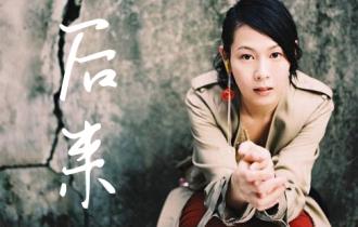 刘若英《后来》吉他谱_吉他弹唱视频教程_C调精编版