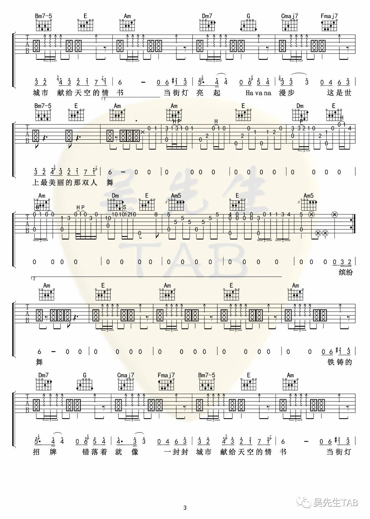 吉他派Mojito吉他谱-3