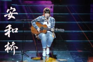 《安河桥》吉他谱_G调包师语版_附原版间奏六线谱_阿珥楠音乐