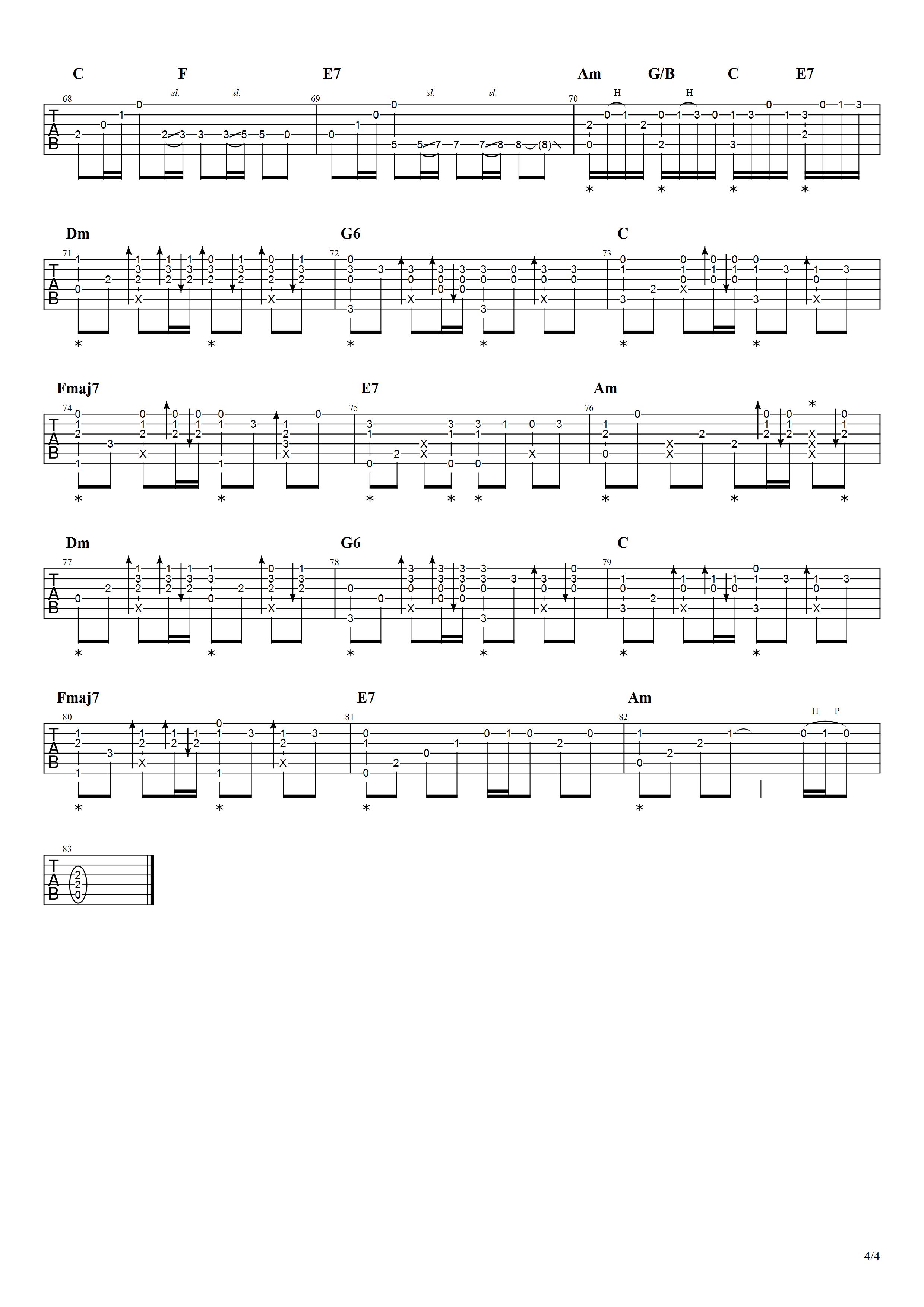 吉他派《冷雨夜》吉他谱-3