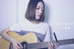 阿细吉他弹唱《海阔天空》,致敬属于你的那片天空