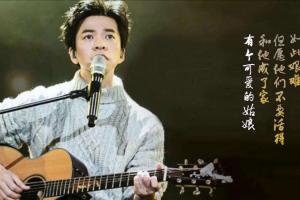 父亲写的散文诗吉他谱_李健版_吉他视频教学教程_C调版