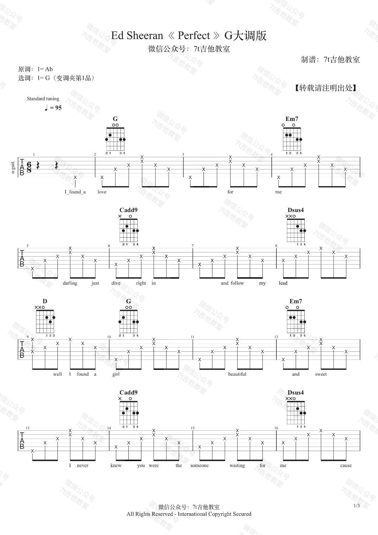 Perfect吉他谱G调版-1