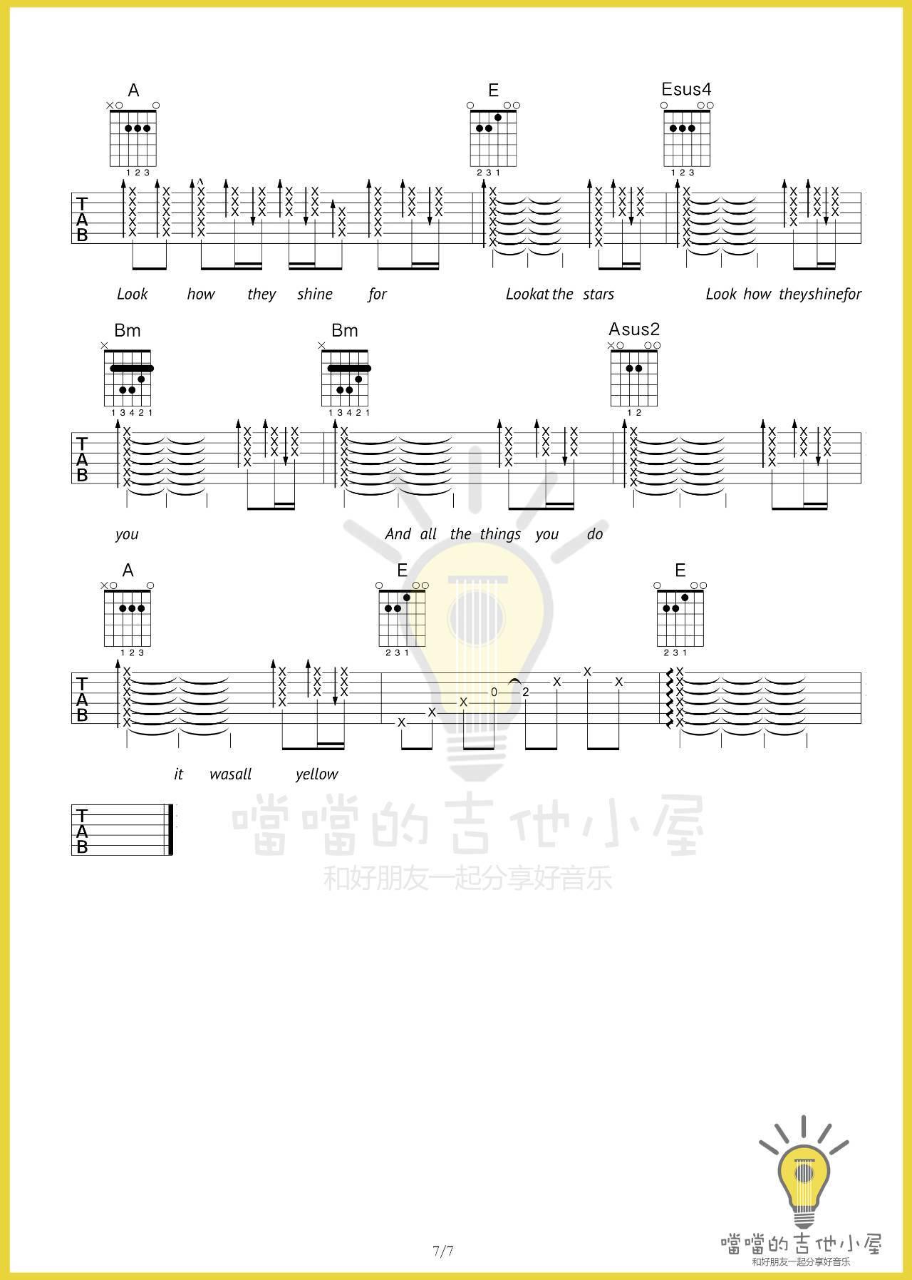 吉他派《Yellow》吉他谱-7