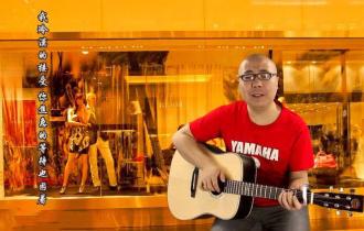 《模特》吉他谱_李荣浩_吉他弹唱视频教学_C调精编版吉他谱