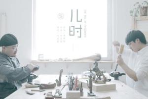 刘昊霖《儿时》吉他谱_G调指法六线谱_吉他弹唱演示视频
