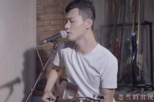 好久不见吉他谱_吉他弹唱视频演示_C调版六线谱