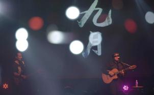 九月吉他谱_周云蓬/杨山_吉他弹唱演示视频_完形吉他
