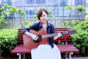 《春风十里》吉他弹唱视频欣赏Cover by燕子姐姐弹吉他