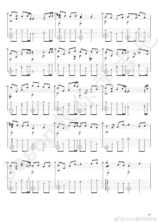 吉他派《等你下课》吉他指弹谱-3