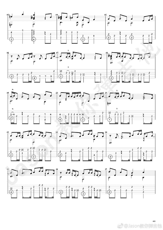 吉他派《等你下课》吉他指弹谱-4