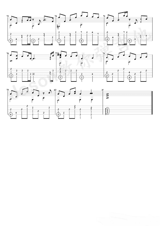 吉他派《等你下课》吉他指弹谱-6