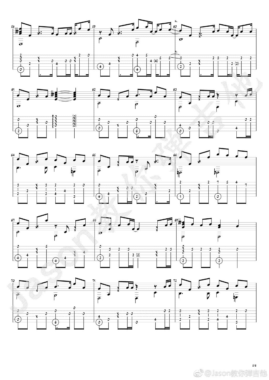 吉他派《等你下课》吉他指弹谱-5