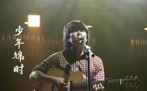 《少年锦时》吉他谱_赵雷_D调简单版/G调女生版吉他谱
