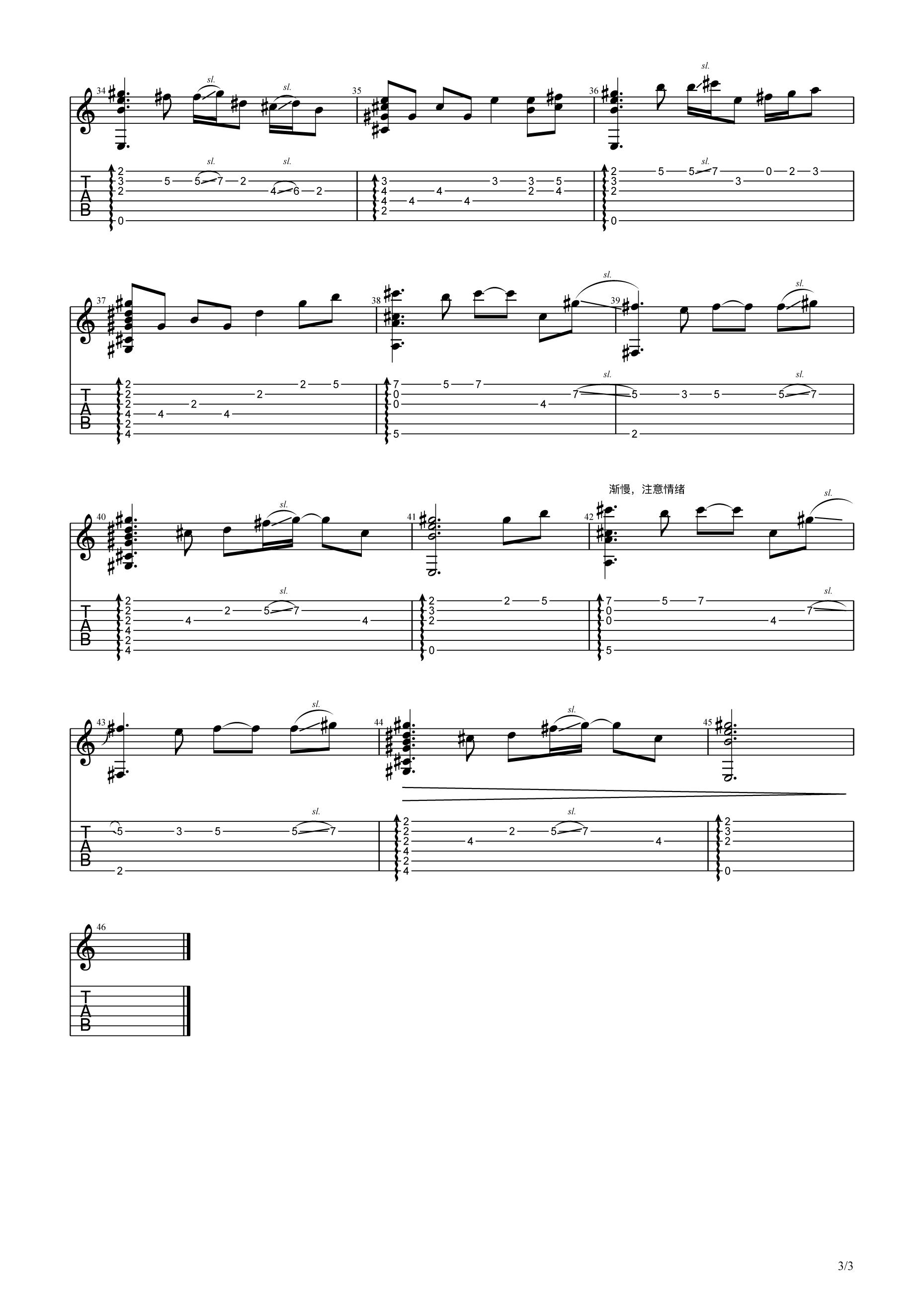 吉他派《女儿情》吉他谱指弹谱-3