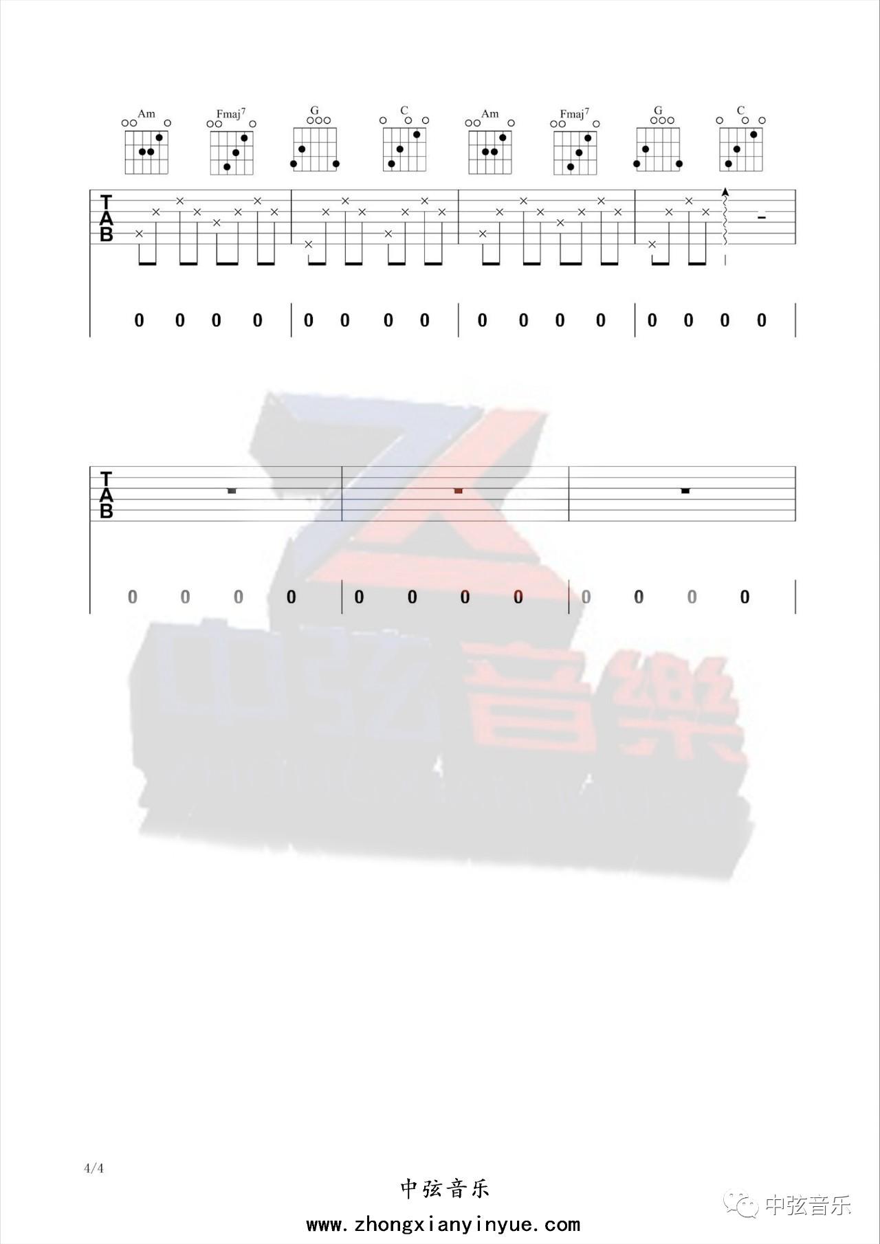 吉他派《七里香》吉他谱中弦版-4