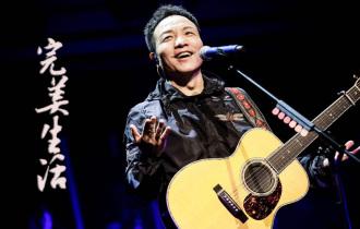 《完美生活》吉他谱_许巍_吉他弹唱演示示范_C调和弦指法吉他谱