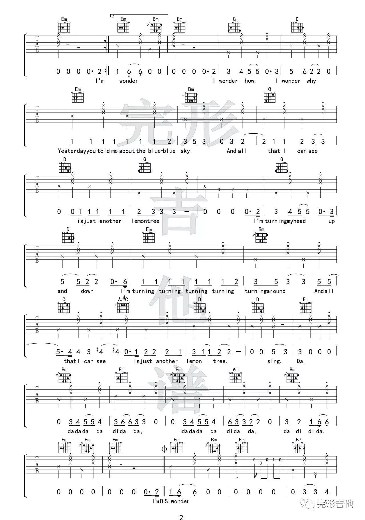 吉他派《Lemon Tree(柠檬树)》吉他谱-2