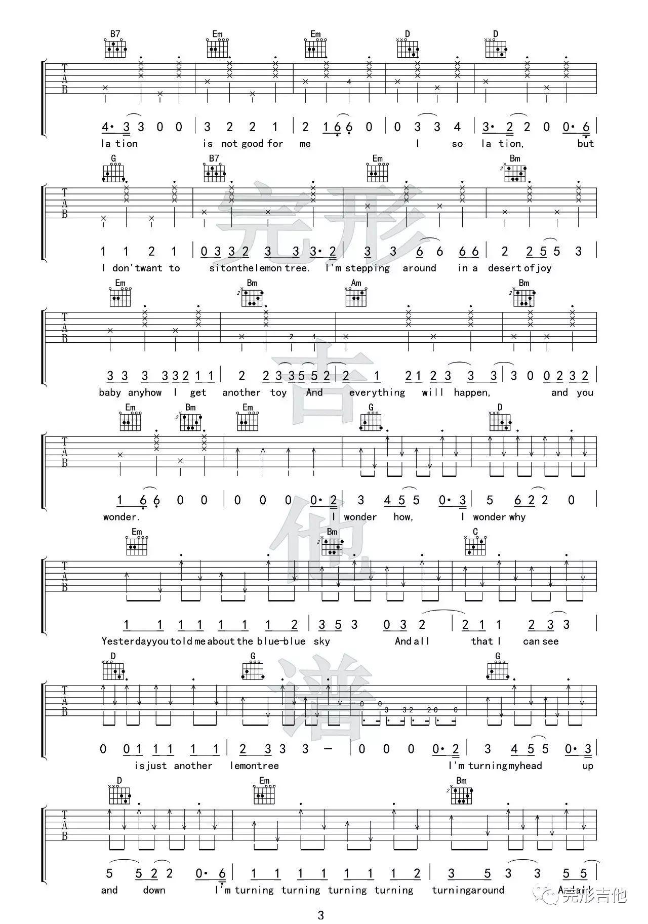 吉他派《Lemon Tree(柠檬树)》吉他谱-3