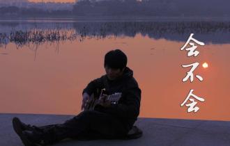《会不会》吉他谱_刘大壮_G调弹唱伴奏谱_吉他专家