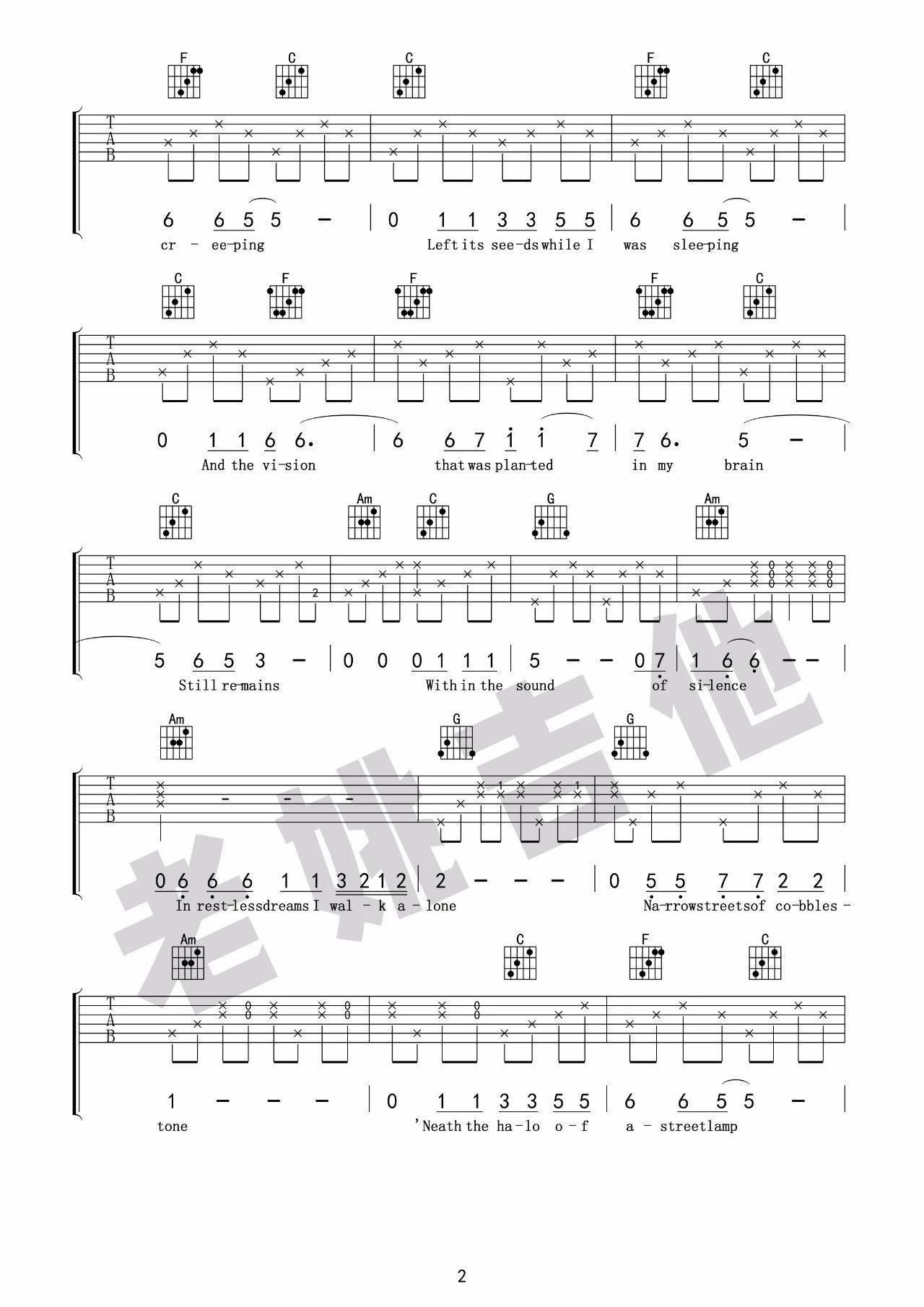 吉他派《寂静之声》吉他谱-2