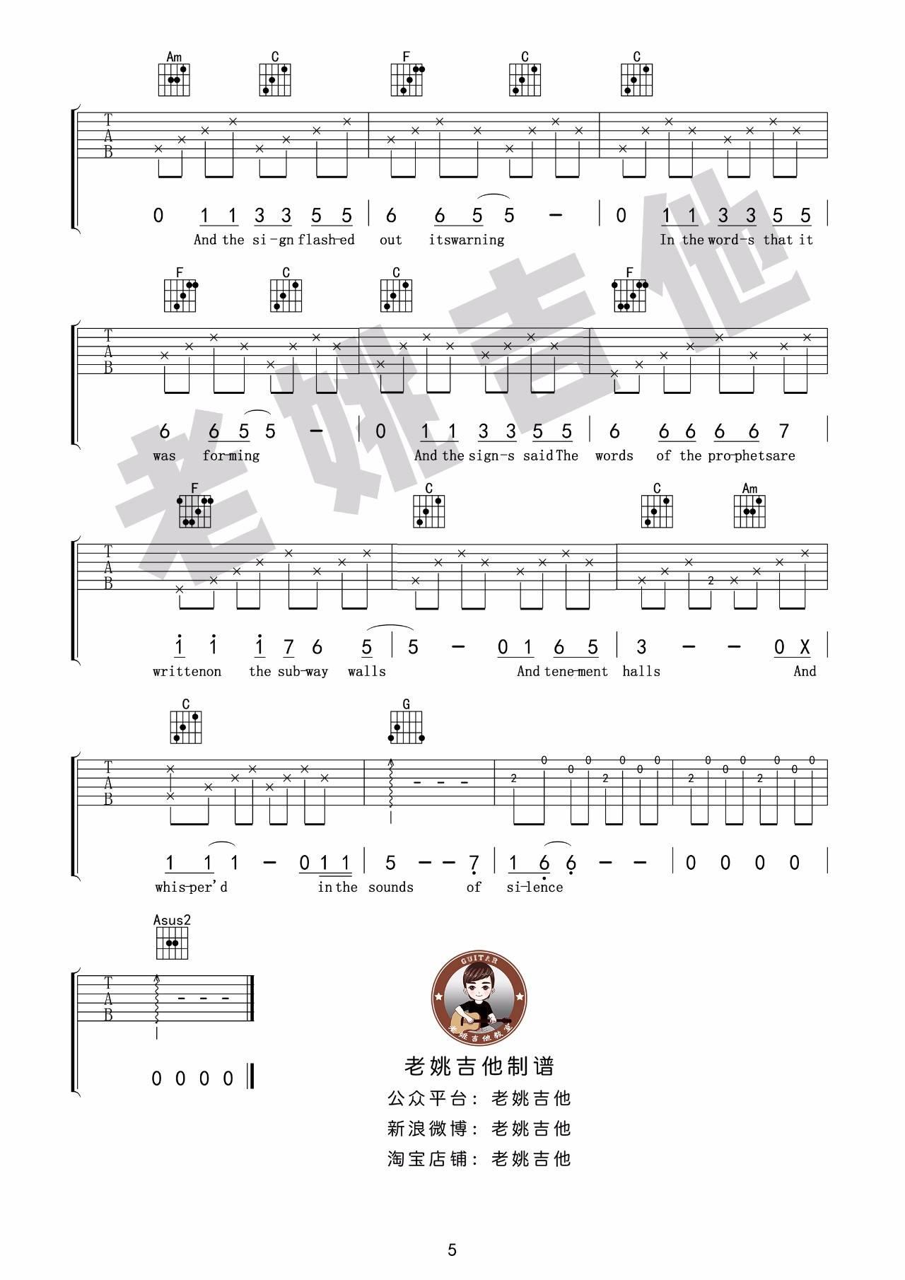 吉他派《寂静之声》吉他谱-5
