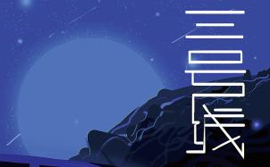 《三号线》吉他谱-刘大壮-C调版吉他弹唱谱