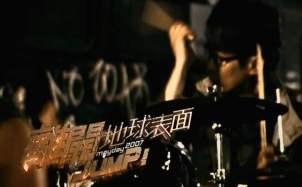 五月天《离开地球表面》吉他谱-吉他弹唱演示视频-D调原版吉他谱