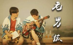 《老男孩》吉他谱_筷子兄弟_吉他弹唱视频教程教学_C调精编版