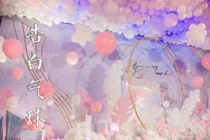 《告白气球》吉他谱_乐队总谱GTP格式_吉他伴奏谱