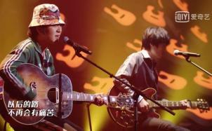 《New Boy》吉他谱_朴树_C调高清吉他弹唱谱