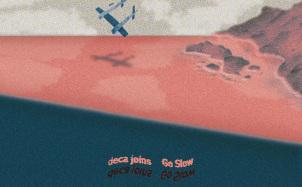 海浪(wave)吉他谱_Deca joins_乐队总谱格式_GTP吉他谱