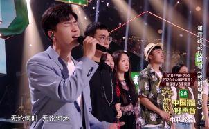 我的中国心吉他谱_乐队总谱_GTP乐队吉他谱