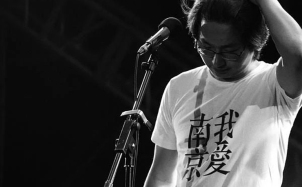 天空之城吉他谱_李志_高清扫弦版吉他弹唱谱