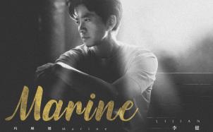 Marine马琳娜吉他谱_李健_C调版吉他弹唱谱