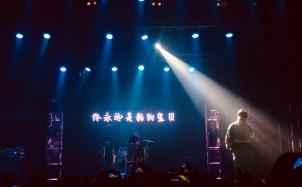 你永远是我的宝贝吉他谱_康姆士乐队_GTP乐队总谱_电吉他谱