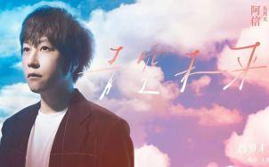 青空未来吉他谱_阿信_C调精细原版吉他弹唱谱