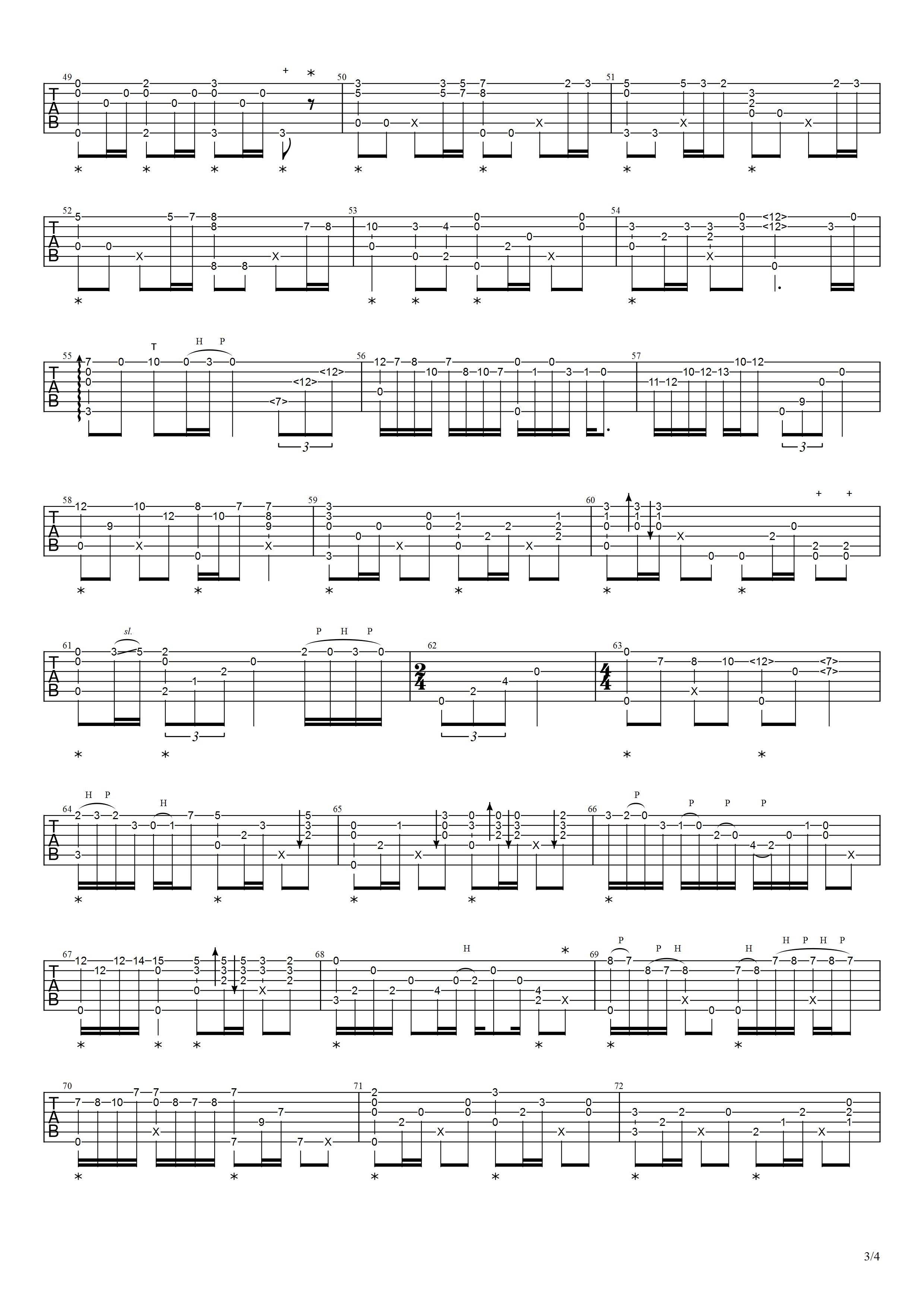 吉他派《旧日的足迹》吉他谱-3