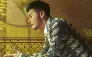 李荣浩《不遗憾》吉他谱-C调版伴奏吉他谱